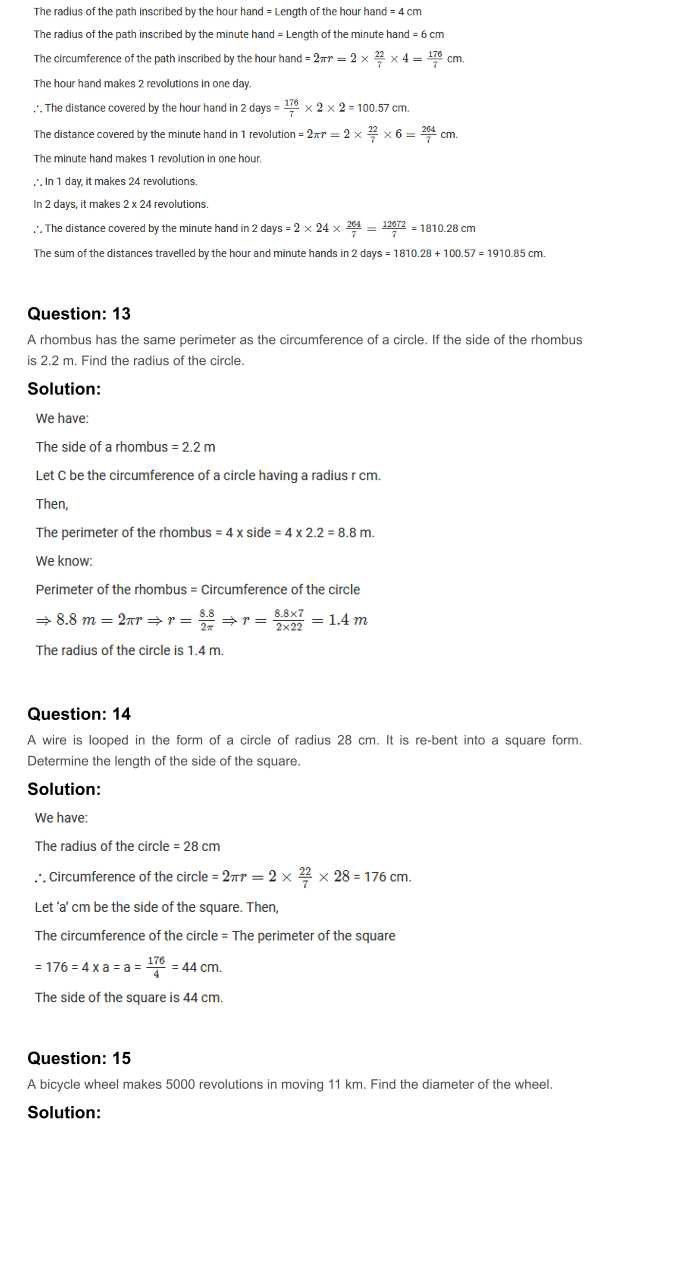 RD Sharma Solutions For Class 7 Maths Chapter 21